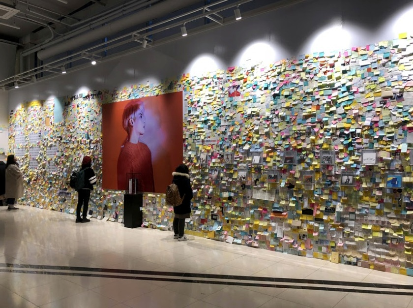 Jonghyun memorial