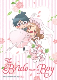 9781626928886_manga-the-bride-was-a-boy-primary