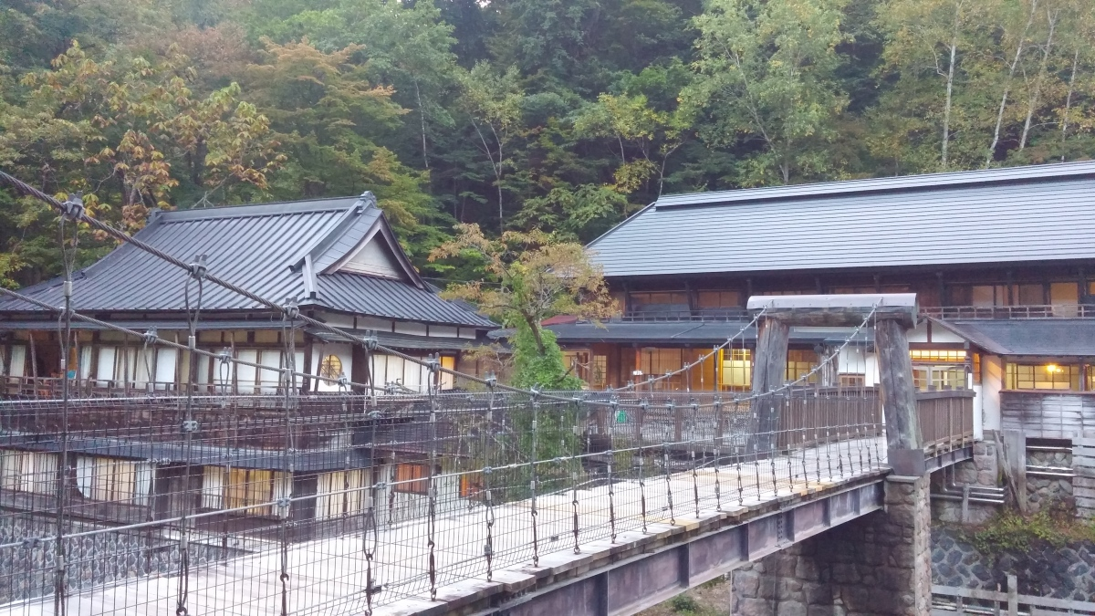 Japan Memories Day 8: Shinkansen to Gunma and Takaragawa Onsen- the Most Beautiful Place I've Ever Been!