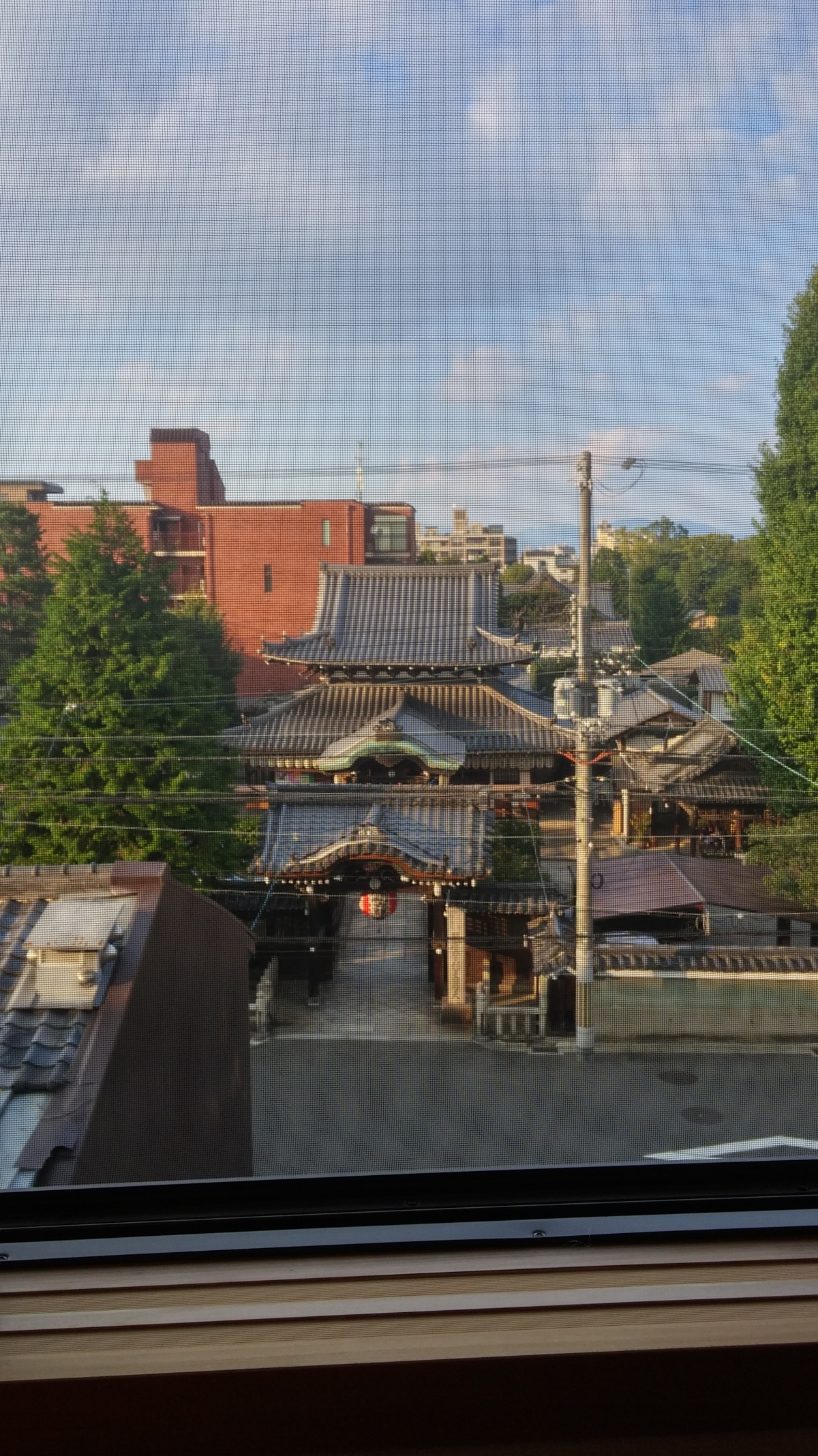 Japan Memories Day 10: Goodbye Gunma, Hello Kyoto!