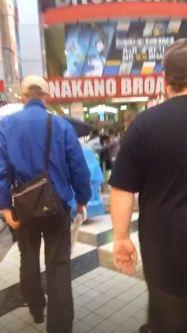 nakanono
